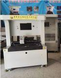 廠家直銷CCD視覺旋轉校正貼片機 全自動視覺旋轉貼片貼物機