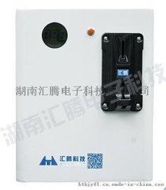 商用自助投幣微信手機掃碼網支付全自動洗衣機程式控制器箱盒