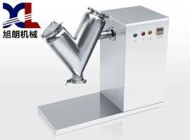 山东V型不锈钢混合机化工专用混合机厂家直销