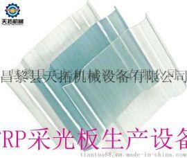 天拓玻璃钢胶衣平板瓦生产线2