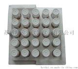 羅威邦Lovibond ET535550總氮試劑 進口試劑