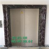 电梯口材料的规格 别称电梯套材料