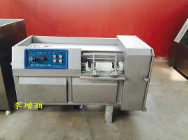 得利斯350型切丁机,冻肉切丁机,切水果设备