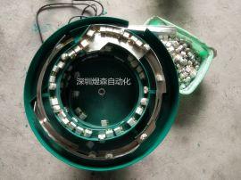 深圳煜森自动化塑胶振动盘