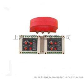BLD-30型高压漏电保护继电器
