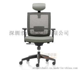 办公椅 办公室座椅 办公电脑椅定制厂家