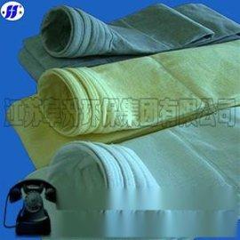 高温除尘器布袋 耐高温锅炉防尘布袋