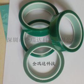 喷塑避粉保护的绿色高温保护膜