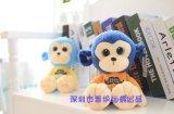 毛絨玩具  新款毛絨萌呆呆猴公仔    來圖定製毛絨猴玩具吉祥物