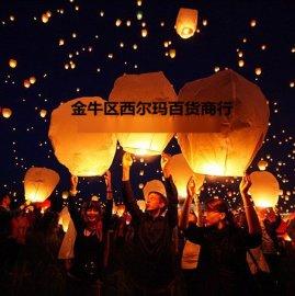 批发孔明灯许愿灯阻燃天灯婚庆年货春节用品