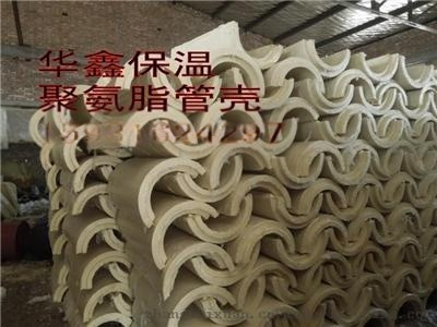 聚氨酯管托发泡保温板销售价格
