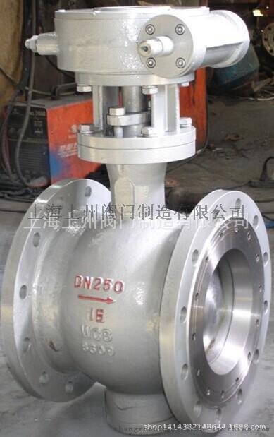 手动球阀、铸钢球阀、不锈钢球阀、电动球阀、气动球阀  上海专业厂家生产供应