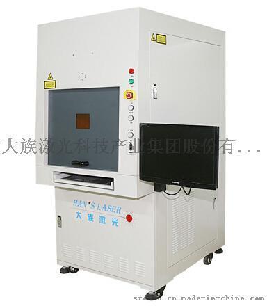 端泵紅外/綠光/紫外打標機EP-15-THG-S,玻璃雕刻機、水晶內雕機