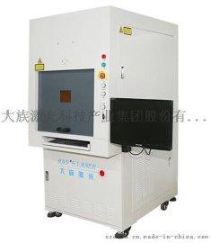 端泵红外/绿光/紫外打标机EP-15-THG-S,玻璃雕刻机、水晶内雕机