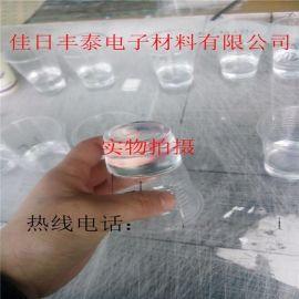 进口 有机硅电子透明灌封胶 耐高温导热环氧树脂AB胶水