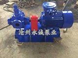 YCB圓弧齒輪泵在行業使用中的優勢