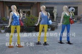 广东创鑫鸿工厂专业供应**玻璃钢人物雕塑