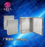 仿威图柜机柜AE立式控制箱 动力配电箱 基业箱配电柜电控箱电气柜