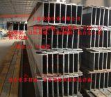 供应上海欧标H型钢100*100*6*10现货价格
