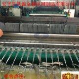 安平铁锦常年现货供应321 330 314 310不锈钢丝网