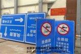 北京交通標牌生產廠招商
