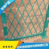 新款促销 优质生产 监狱护栏网 刺绳护栏 Y型柱 看守所隔离