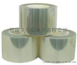 透明亚克力单层排废膜胶带YCF5060-LL 低粘无残胶