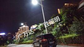 广万达LED太阳能路灯生产厂家