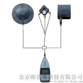 杭州爱华AWA6258三轴向振动测量分析仪