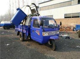 时风钩臂式垃圾车价格 挂筒式垃圾车价格 自卸式垃圾车生产厂家