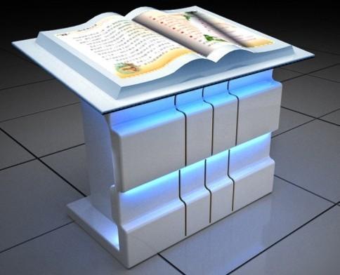 謙豪虛擬翻書系統 數位沙盤