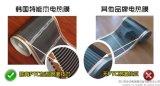 碳纖維電熱膜價格