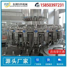 三合一灌装机械设备可定制食用油灌装机 膏体灌装机 口服液灌装机