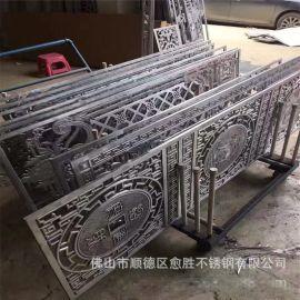 镇江2公分厚的铝板镂空雕刻红古铜花格  铝板雕花古铜隔断