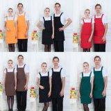 批发男款餐厅咖啡服务员美容工作服挂脖围裙女士围裙定制企业logo