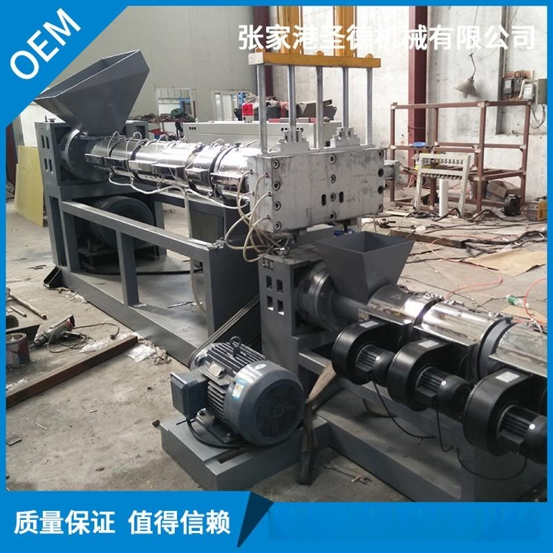 廠家直供PE,PP薄膜回收造粒生產線 薄膜清洗線 廢舊塑料造粒