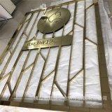 办公室红古铜不锈钢屏风  简易线條焊接金属花格