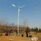 晟成小型家用风力发电机大量销售5000w永磁发电机高清视频