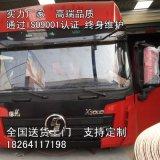 生產駕駛室鈑金件 德龍X3000駕駛室鈑金價格 圖片 廠家