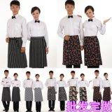 供应厨师围裙厨师半身围腰厨房围裙韩版店员工作围裙服务员围裙