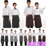 供應廚師圍裙廚師半身圍腰廚房圍裙韓版店員工作圍裙服務員圍裙