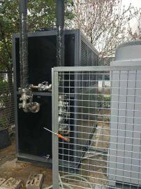 供应南京激光设备冷水机 20P水冷冷水机厂家