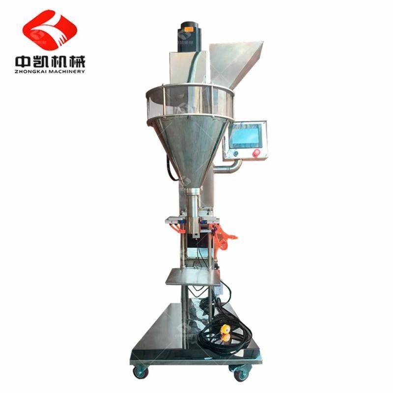 厂家大量供应粉剂灌装机 胡椒粉代餐粉蛋白粉自动定量灌装机