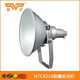 NTC9210防震投光灯 厂家直销供应400欧司朗光源投光灯