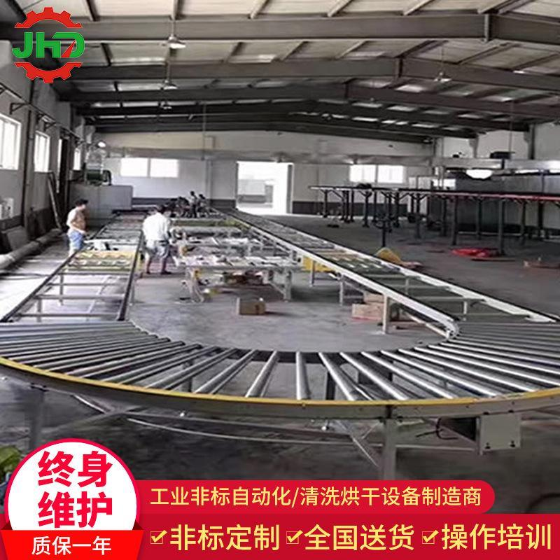 直销工厂自动化输送设备链板输送线 转弯线皮带线 金属链板输送机
