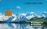 空白UIM CDMA卡