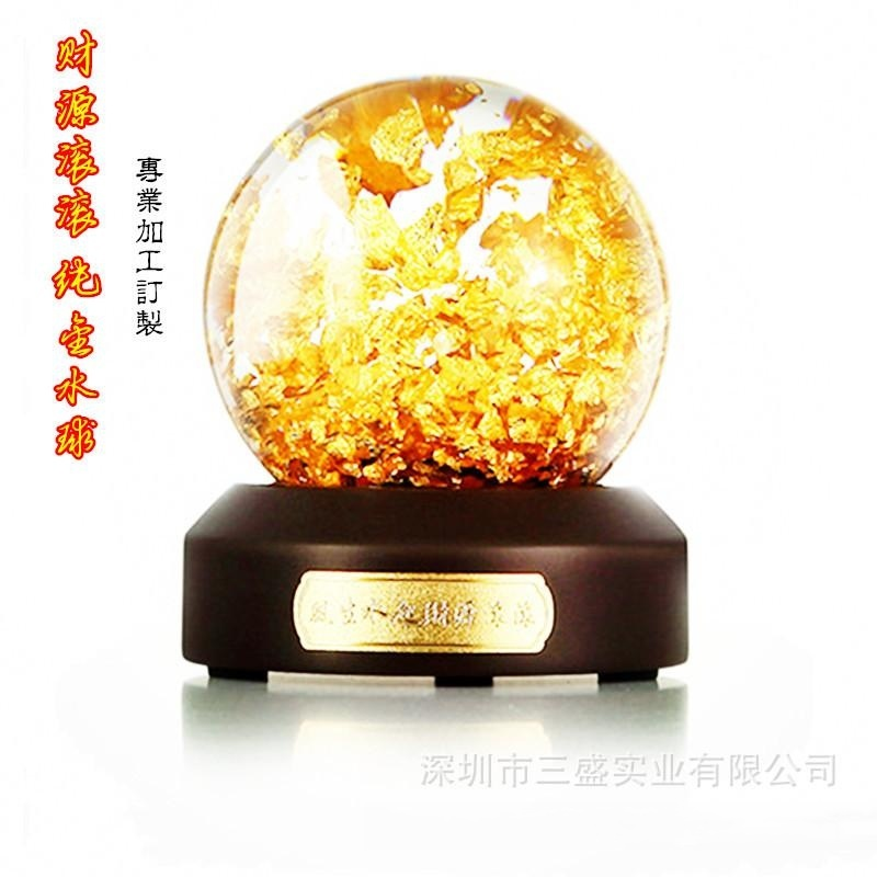 金箔水球贴牌金箔风水球代加工水晶金箔球金箔开运招财
