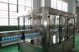 灌装设备/饮料机械/玻璃瓶 PET瓶 灌装生产线