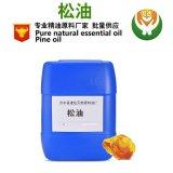 供应天然植物 松油CAS8002-09-3 松油精 pine oil 松*脂85%