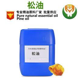 供應天然植物 鬆油CAS8002-09-3 鬆油精 pine oil 鬆*脂85%